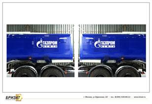 Реклама на грузовом транспорте, РПК Бризат