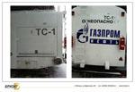 Реклама на транспорте, РПК Бризат