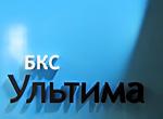 Объемные буквы БКС Ультима, Бризат