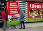 Сервисное обслуживание вывесок наружной рекламы, Бризат