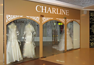 Оформление витрины свадебного салона, РПК Бризат