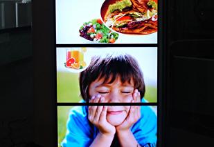 Рекламные мониторы, Бризат