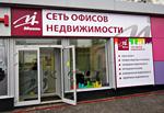 Оформление офиса продаж, РПК Бризат