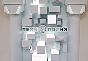Рекламный стенд с подсветкой, РПК Бризат