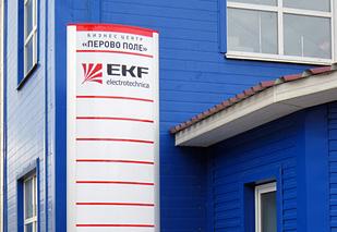 Рекламная стелла EKF, РПК Бризат